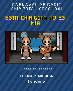 Libreto de Chirigota Esta Chirigota No Es Mía del Carnaval de Cadiz