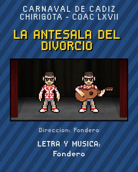 Libreto de Chirigota La Antesala Del Divorcio del Carnaval de Cadiz
