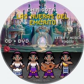 Cd de Chirigota Las Nueras Del Emérito del Carnaval de Cadiz